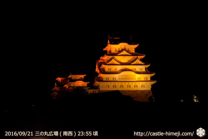 views_orange-sannnomaru-sw_03