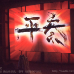 art-exhibition-is-not-easy_01