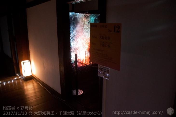 art-exhibition-is-not-easy_06