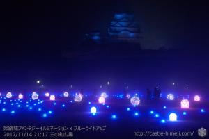 blue-fantasy_illumination2017_05