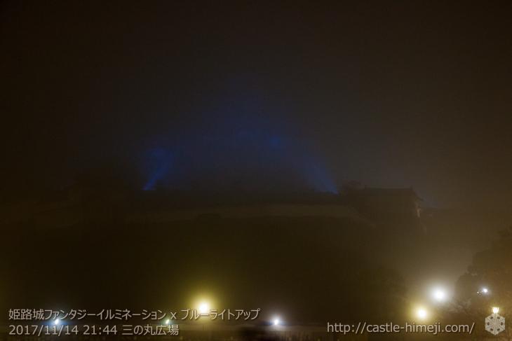 blue-fantasy_illumination2017_11