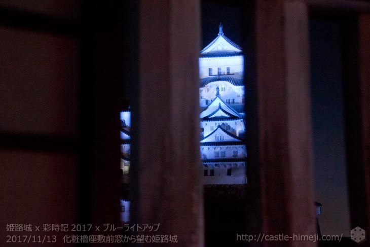 saijiki-with-blue2017done_09