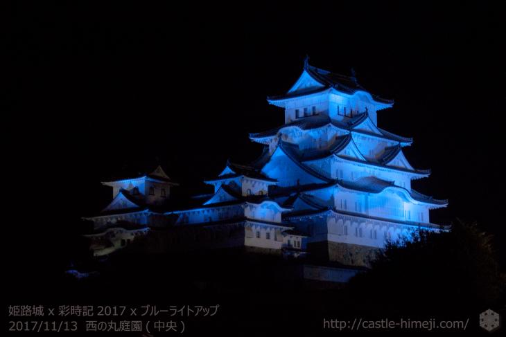 saijiki-with-blue2017done_15