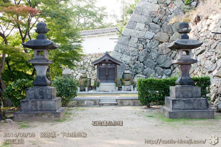 sekizou_ihin_02