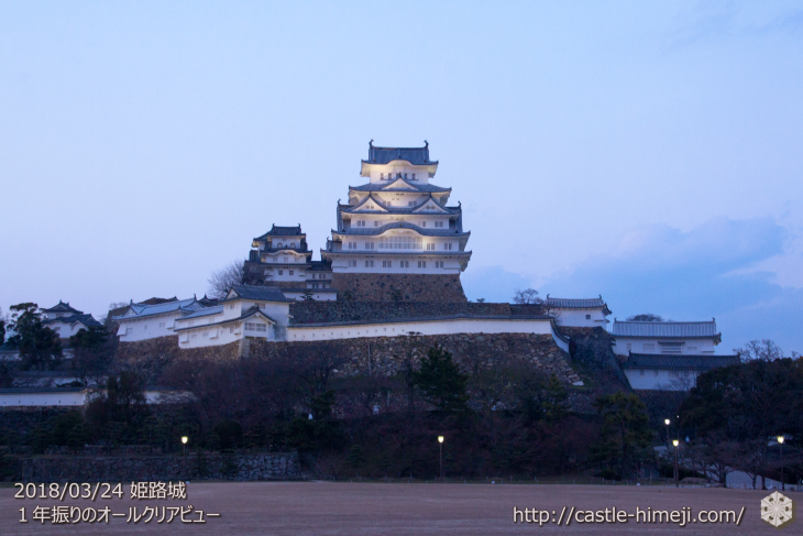 clear_view-obi-tower_22