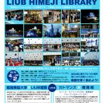liub_blue-lightup2018_03