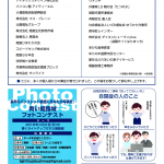 liub_blue-lightup2018_04