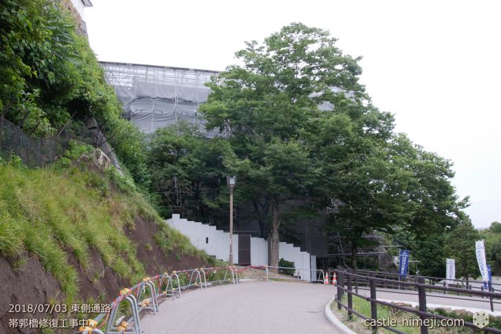 obikuruwa_tower_repairviews_05