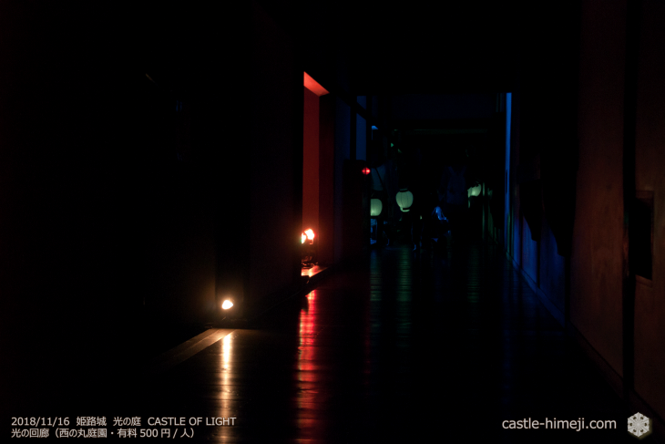 light_corridor2018_05