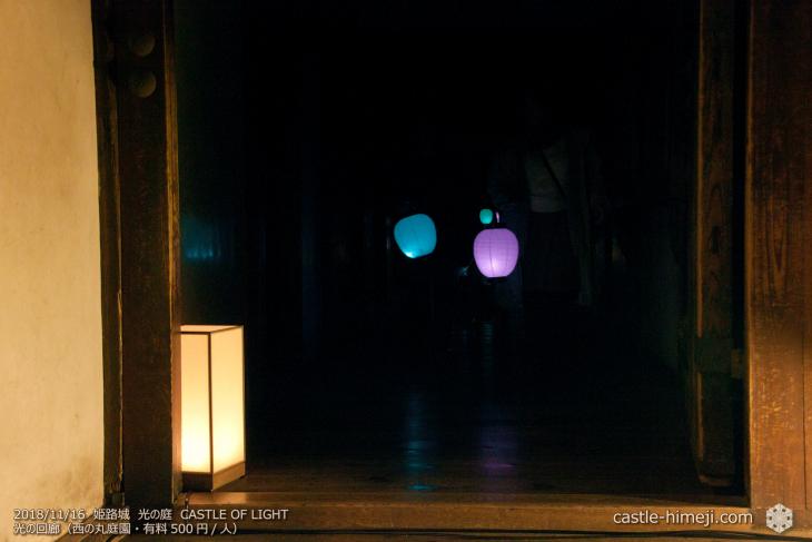 light_corridor2018_06