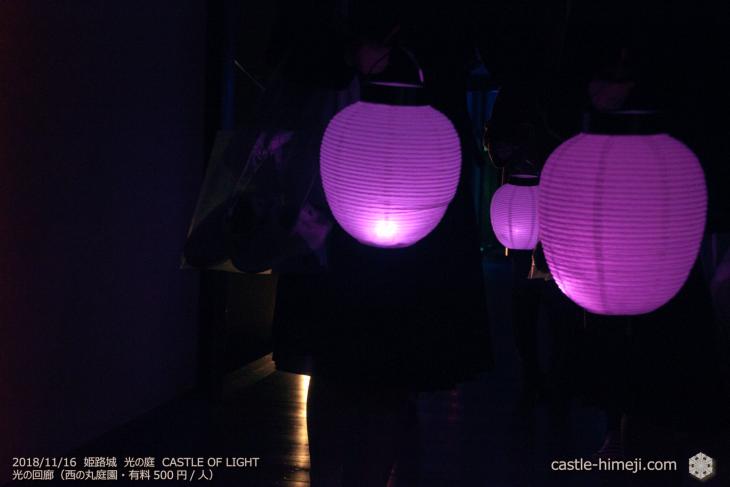 light_corridor2018_07