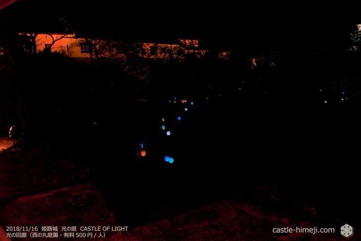 light_corridor2018_12