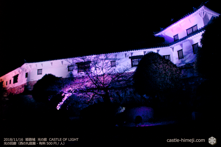 light_corridor2018_14