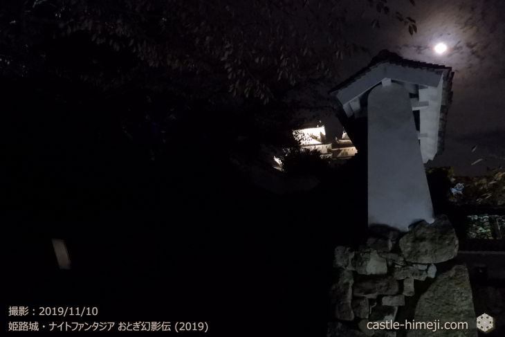 projection-mapping-2019_11