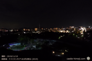 projection-mapping-2019_15