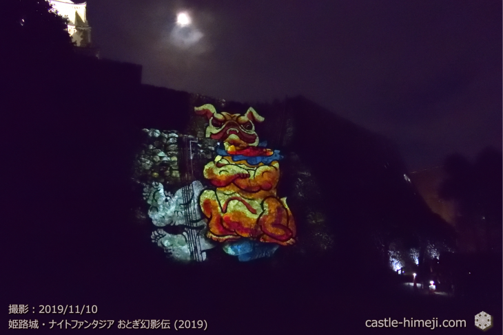 projection-mapping-2019_18