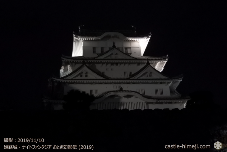 projection-mapping-2019_19