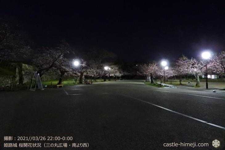 三の丸広場-南より西・姫路城・2021.3.26桜開花状況